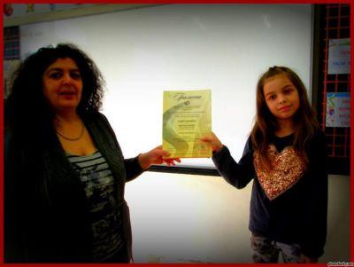 Награда Млад художник - Изображение 2