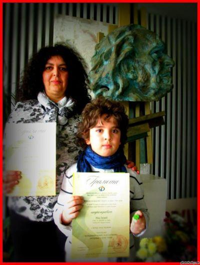 Награда Млад художник - Изображение 3