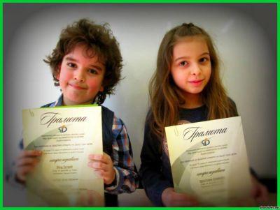 Награда Млад художник - Изображение 4