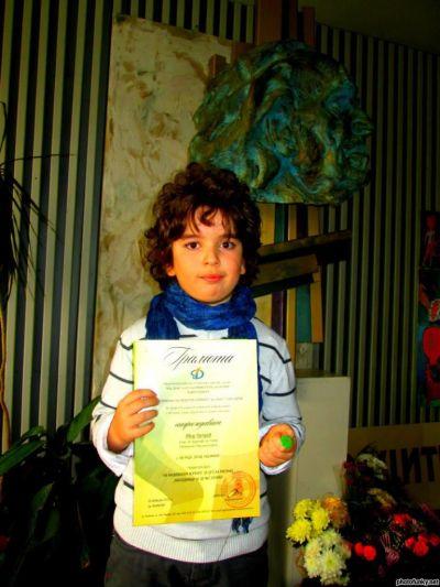Награда Млад художник - Изображение 5