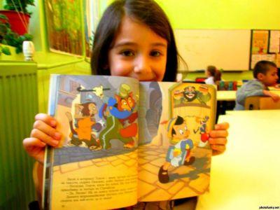 Малкото голямо четене - Изображение 2