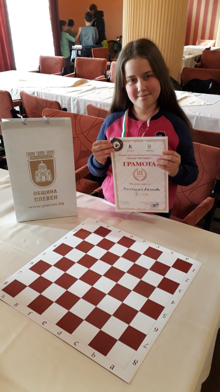 Шахматен турнир - голяма снимка